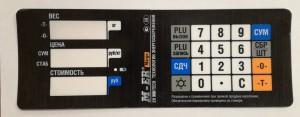 пленочная панель передняя LСD 320АС